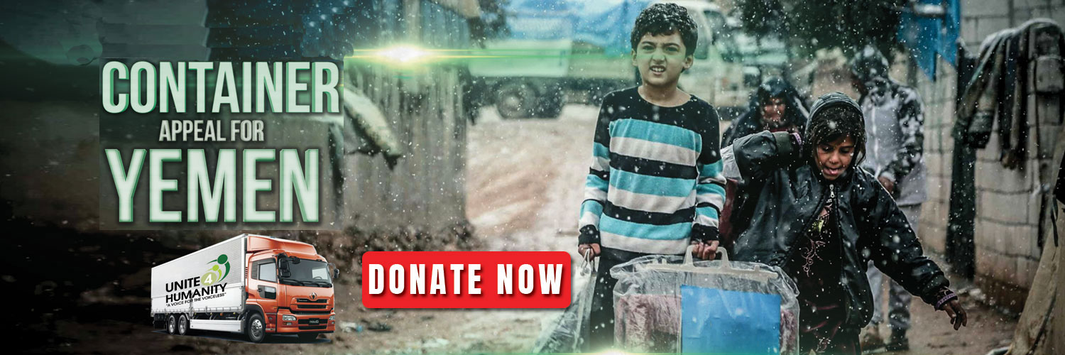 Donate for Yemen Container Appeal
