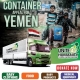 U4H is planning on sending an Aid Container For Yemen