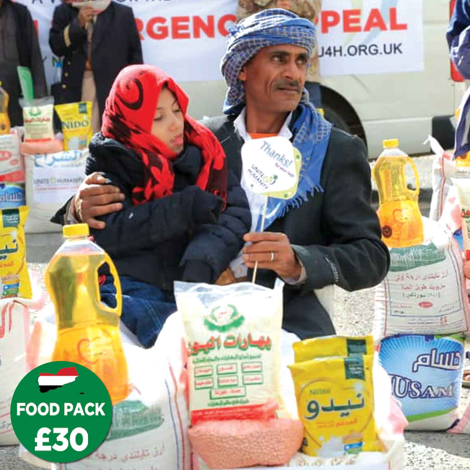 Donate For Yemen Food Appeal