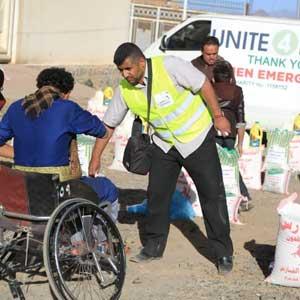 Donate Zakat for Yemen