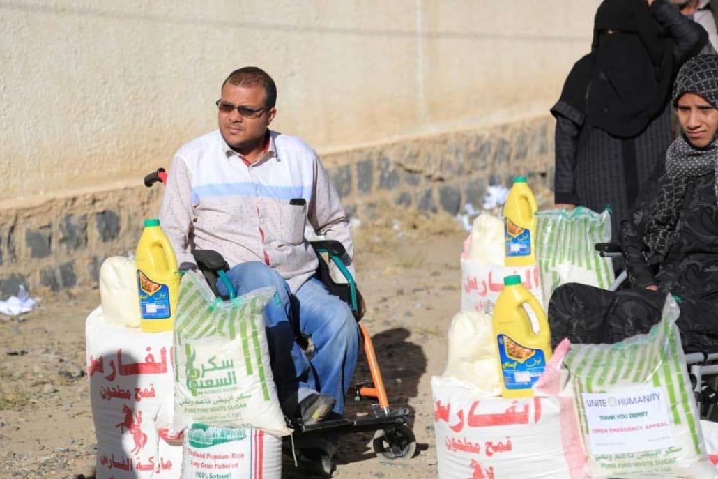 Donate for Yemen Emergency Appeal