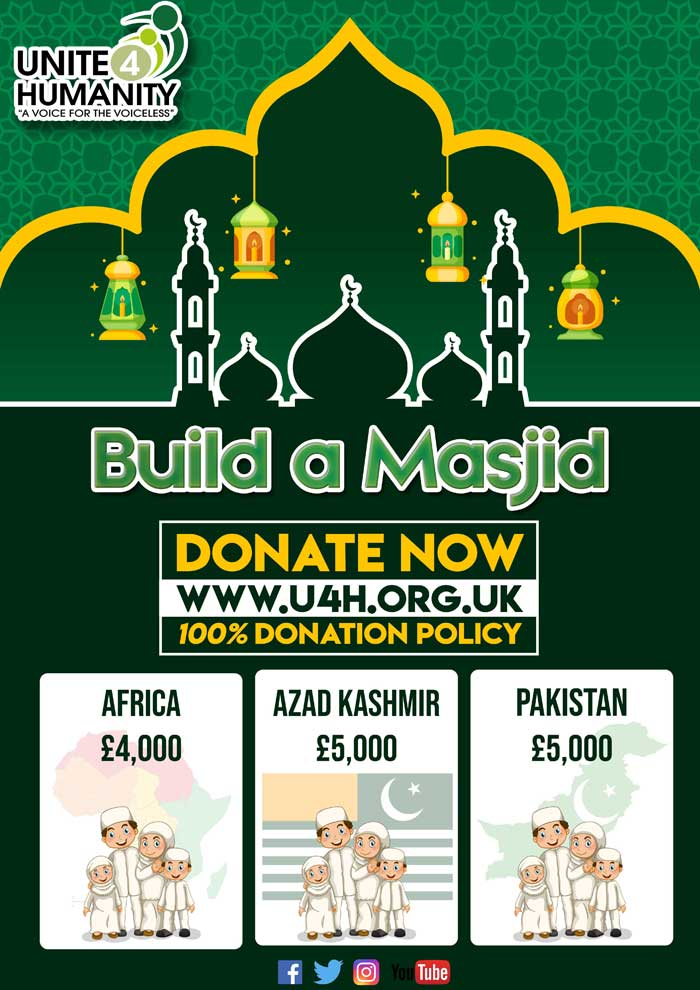 Donate for Masjid