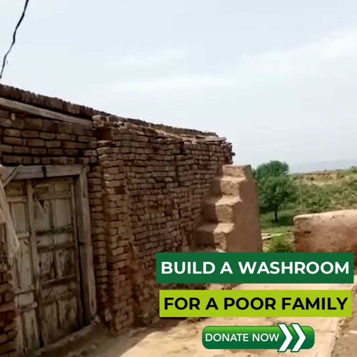 Help a Muslim Family in Need by Building a Washroom